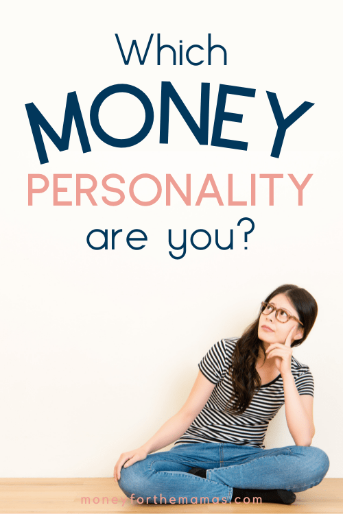 which money personality are you?