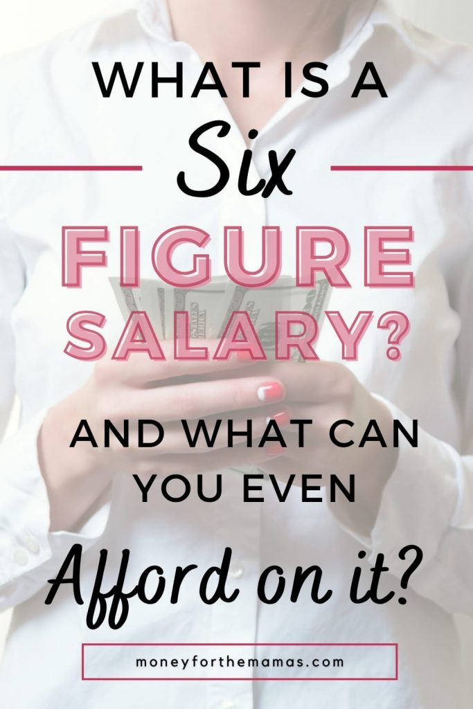 what is a 6 figure salary